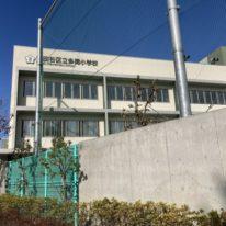 現地からすぐの多聞小学校、数年前に建替えが行われ施設一新しました