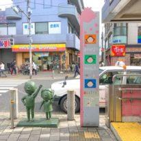 桜新町はサザエさんの駅としても知られています。作者である長谷川町子氏が創設した美術館が駅徒歩7分にございます。(外観)